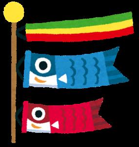 Doublet festivals in Japan